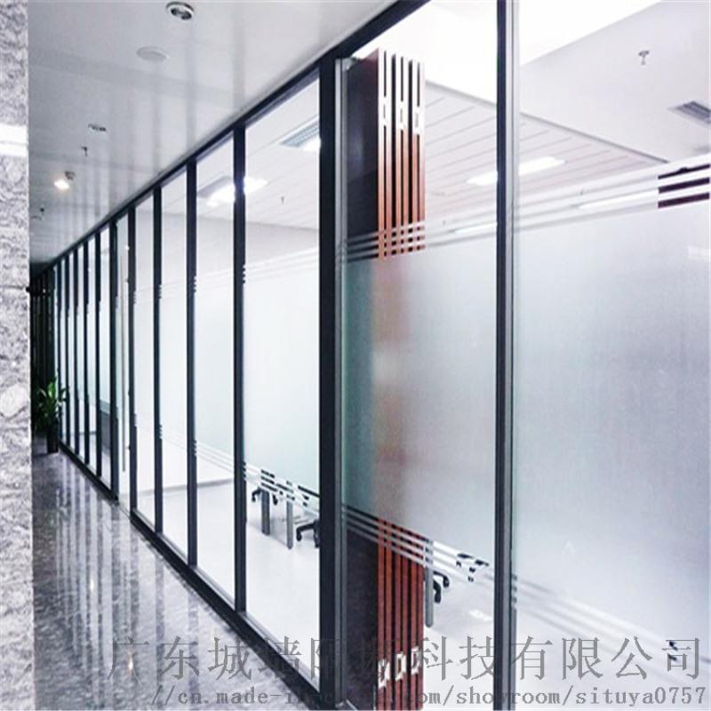 广州全钢玻璃隔断,防火隔断,全钢挂墙板