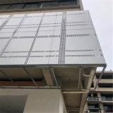 八角湾外墙造型铝单板 妇幼  院透光铝单板吊顶