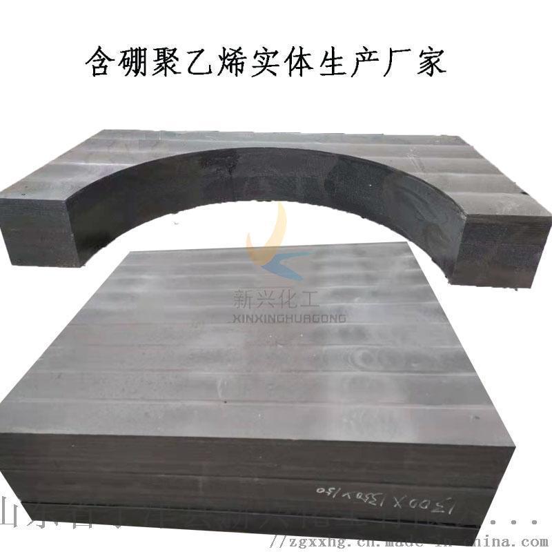 UPE含硼聚乙烯加工廠家