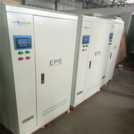 昌吉9KWeps电源和ups电源的区别工厂