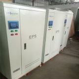 昌吉9KWeps電源和ups電源的區別工廠
