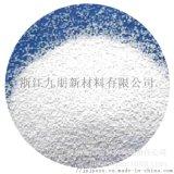 矽橡膠導熱 微米級氧化鋁導熱粉