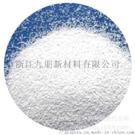 硅橡胶导热 微米级氧化铝导热粉