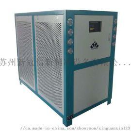 苏州挤出机专用冷水机