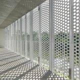 公路圍擋防護衝孔裝飾鋁板打造出簡奢而雅緻風格