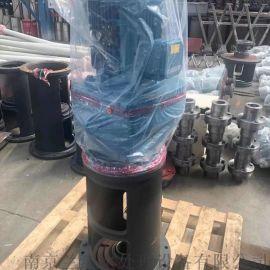 加药桶搅拌机 立式加药搅拌机 桨式搅拌机