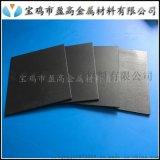 實惠供應0.5微米厚鉑金塗層鈦電極板、