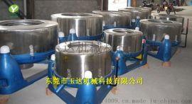 水溶性废水处理设备固液杂质分机离厂家直销三足离心机