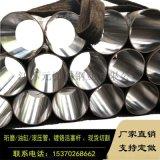 20號45#油缸管滾壓絎磨管內徑20-400mm
