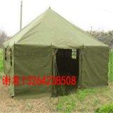 應急救援排用帳篷,雙人戶外排用帳篷