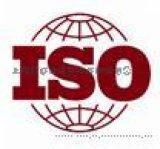 上海ISO认证机构,ISO9001认证咨询