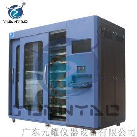 高温老化箱YBRT 东莞 定制高温老化试验箱