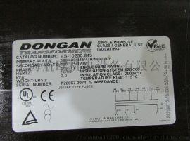 DONGAN点火变压器A05-SA6