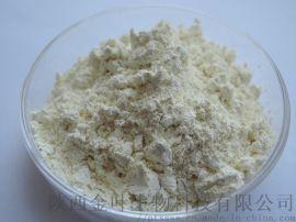 陝西金葉染料木素98%
