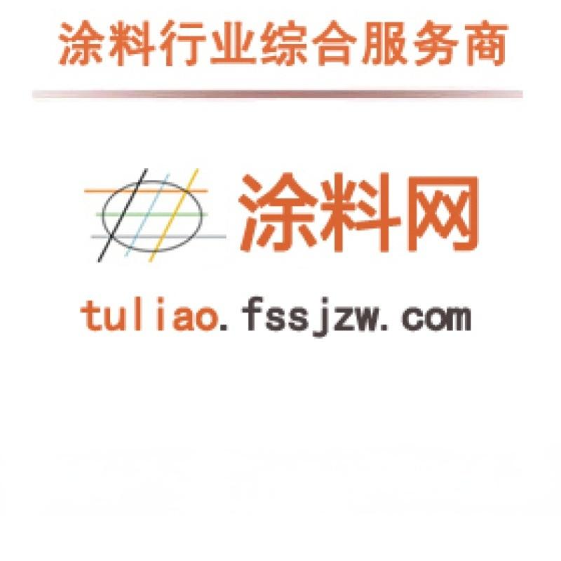 中國鑽漆獎-塗料十大品牌評選投票報名中