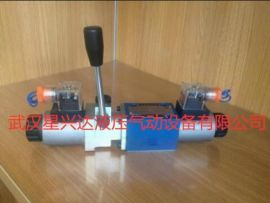 电磁阀DSG-02-2C60B-D2-10