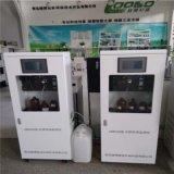 厂家现货直售LB-8040在线水质监测仪