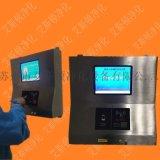 指紋識別壁掛式人體靜電檢測儀ESD-20806