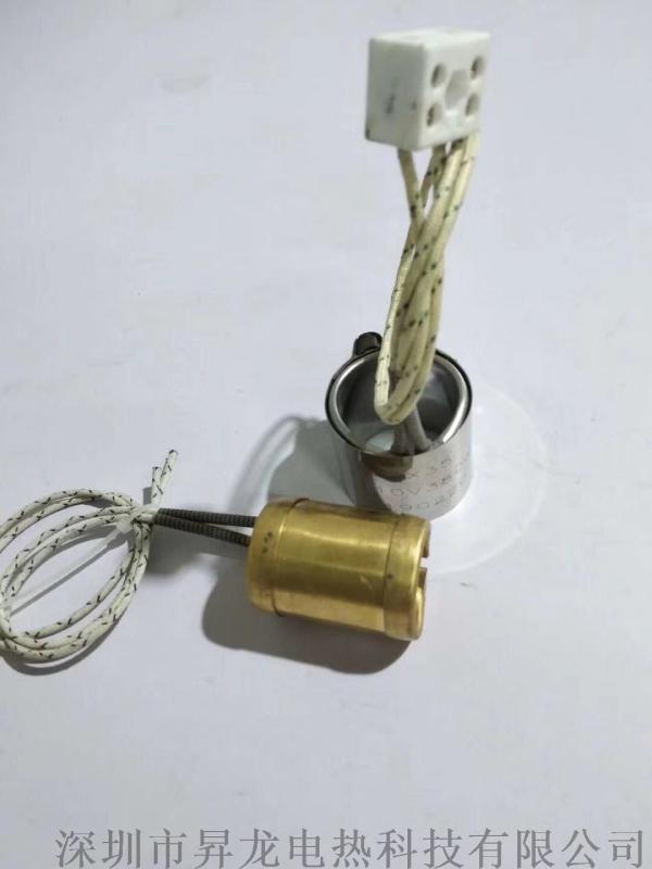 电热圈注塑机挤出机配件 加热器大功率耐用