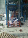 物流货站货梯专业定制启运液压平台升降货梯起重机