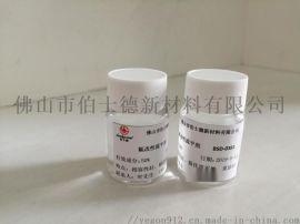 供应伯士德水性氟改性流平剂0381