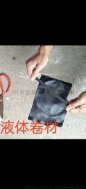 沧州液体卷材防水涂料厂家绿色环保产品哪家专业