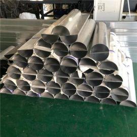 体验中心铝型材,招牌幕墙四方管,户外装饰铝型材定制