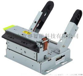 欧睿翻盖式不干胶热敏标签打印机
