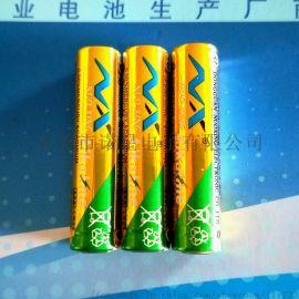 NX7号碱性电池 LR03干电池 AAA