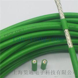 高柔性拖曳profinet電纜/工業以太網線