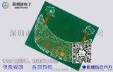 深圳FPC软板,柔性线路板,软硬结合PCB打样厂家