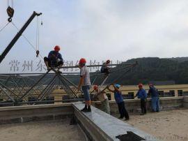 承接钢结构网架工程 网架设计制作安装 东吴网架