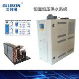 实验室供水设备 工业冷水机 实验室供水