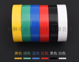 电气绝缘胶带 电工胶带 PVC防水电线胶布