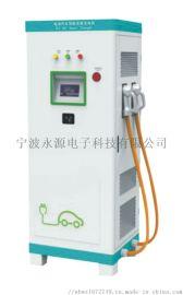 新能源充电桩 电动汽车充电桩 电动车充电站