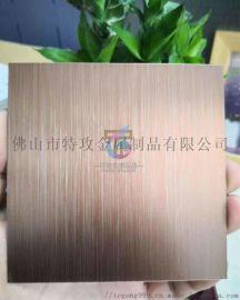 不锈钢彩色拉丝板,201不锈钢镜面板,不锈钢古铜板