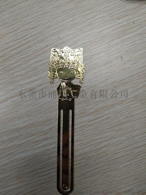 深圳蚀刻厂,不锈钢标牌蚀刻,铜腐蚀加工