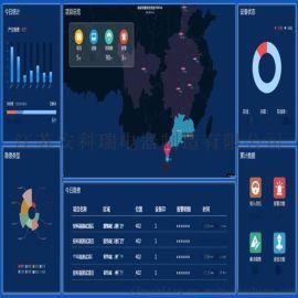 河北安全用电监测预警系统手机app**