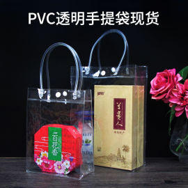 广东深圳龙华厂家PVC手提袋 透明礼品袋 购物袋