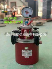 HC-S7L型精密混凝土含气量测定仪