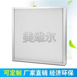无隔板高效过滤器铝外框喷塑护网超细玻纤