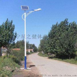 南宁太阳路灯,南宁太阳能灯杆