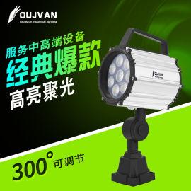 OUJVAN欧洁 LED机床灯 OJ-F5