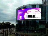 ledp5表貼三合一全綵廣告螢幕室外高清