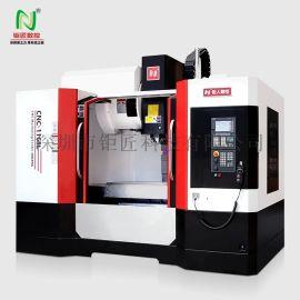5G通信盒压铸铝數控加工中心三菱系统自動换刀数控機床