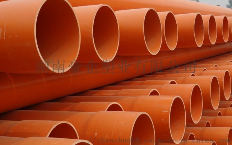 湖南株洲豪企CPVC电力管地埋穿线管电缆套管