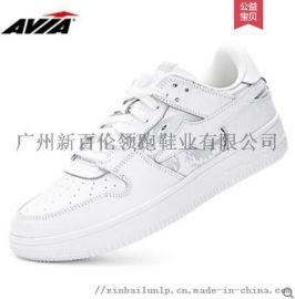 爱威亚男鞋 春季经典款低帮休闲运动鞋