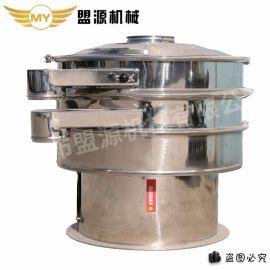 广东振动筛供应厂家 盟源高频振动筛外形图
