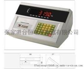 耀华XK3190-DS8电子称重仪表