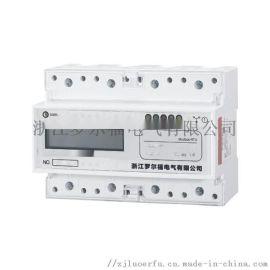 罗尔福电气三相导轨式电表浙江罗尔福1.0级